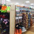 ダイソーハロウィングッズ2020版を紹介♪いつまで販売?カチューシャ、仮装、手作り衣装にも!100均で手軽に