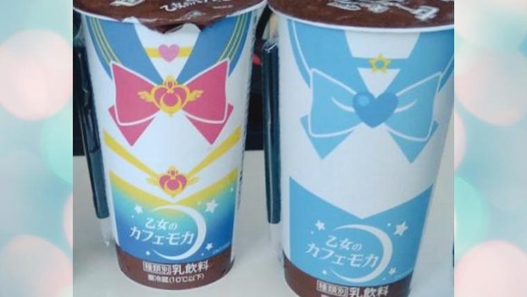 ローソン×セーラームーンタイアップキャンペーン「乙女のカフェモカ」が可愛い♪全部で何種類?シークレットは?味の口コミも!